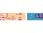 CL45203-01 Cinta adhesiva masking tape washi graffiti A azul Classiky s - Ítem2