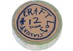 CL45203-03 Cinta adhesiva masking tape washi graffiti A verde Classiky s - Ítem1