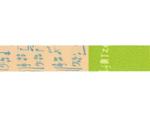 CL45203-03 Cinta adhesiva masking tape washi graffiti A verde Classiky s - Ítem2