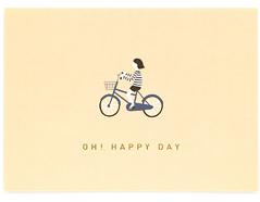 DAC59 Tarjeta felicitacion mensaje Happy Day Dailylike