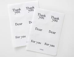 DTS01 Etiquetas papel adhesivas mensaje disenos surtidos Dailylike