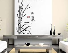 KB6011 Plantilla autoadhesiva alga japonesa XXL Home design