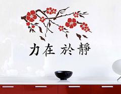 KB6028 Plantilla autoadhesiva chino la paz hace la fuerza XXL Home design