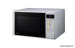 MICROONDAS CON GRILL LG MH6042DS