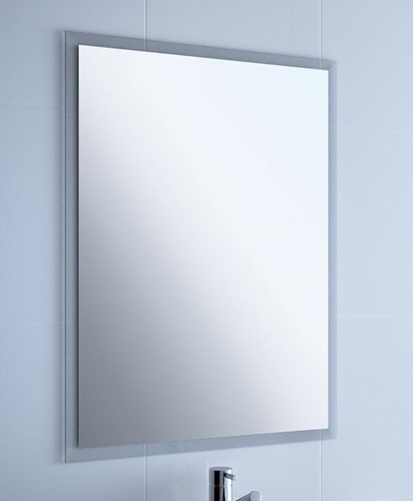 Espejo de ba o galia salgar decoracion ba os - Espejo de banos ...