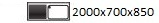 2000X700X850 mm