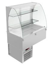 vitrinas refrigeradas self service