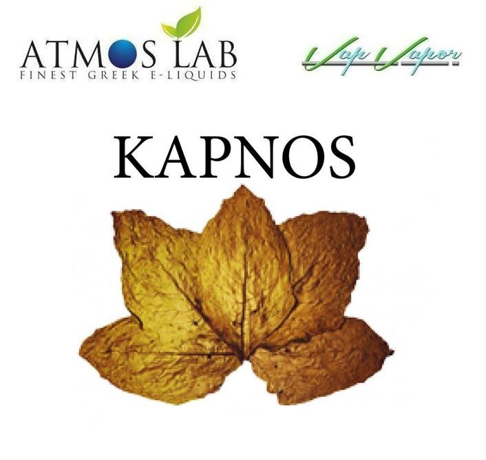 AROMA - Atmos Lab KAPNOS 10ml