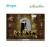 DROPS Ramses - Conquerors Series 30ml - Ítem2