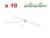 PACK 10 -Mechas con resistencia prefabricada - Ítem1