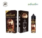 Mega Gun 0mg 50ml (60ml bottle) Public Juice