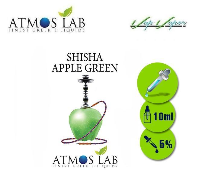 AROMA - Atmos Lab SHISHA APPLE GREEN 10ml
