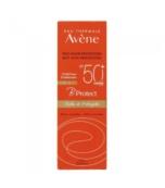 Avene B protect crema solar muy alta proteccion solar SPF 50 30ml