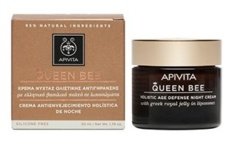 Apivita queen bee crema nutritiva noche 50ml