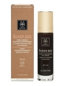 APIVITA QUEEN BEE CREMA DÍA SPF20 50ML
