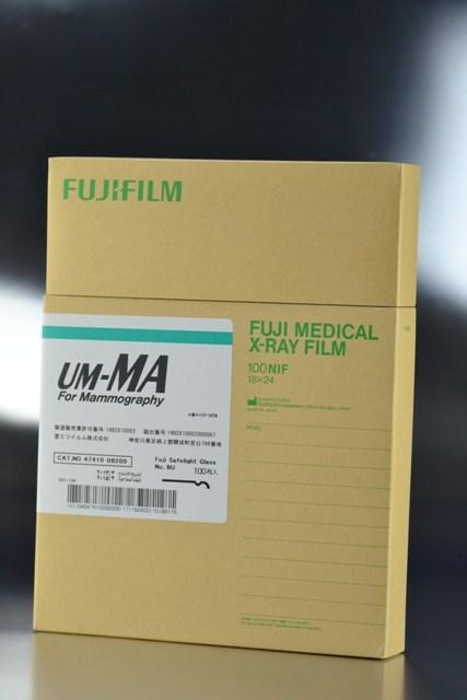 Película RX Mamográfica 18 x 24 Linea Verde