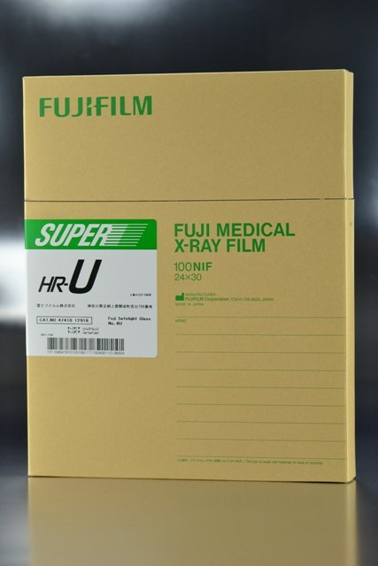 Película RX Fuji 24 x 30 Linea Verde