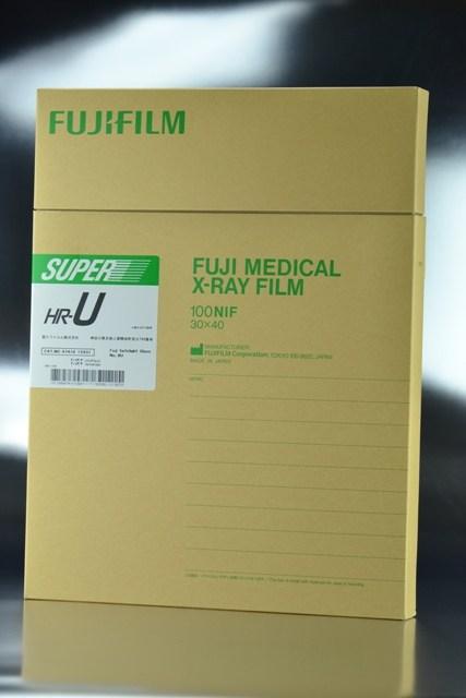 Película RX Fuji 30 x 40 Linea Verde