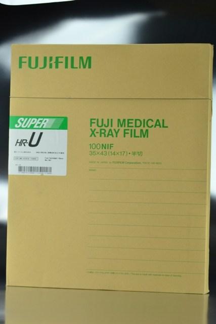 Película RX Fuji 35 x 43 Linea Verde