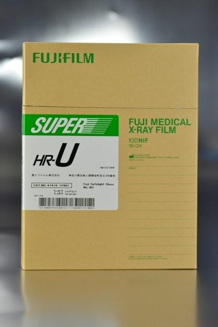 Película RX Fuji 18 x 24 Linea Verde