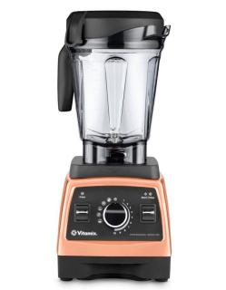 Vitamix Pro 750 copper cobre
