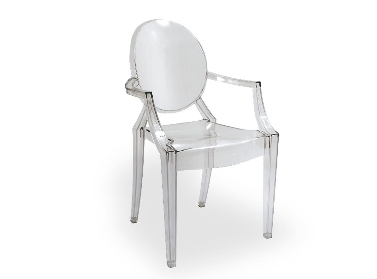 Sillas comedor louis ghost muebles de salon hipermueble - Hipermueble palma de mallorca ...