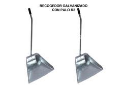RECOGEDOR GALVANIZADO (GRAN TAMAÑO ON PALO GALVANIZADO)