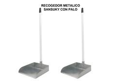 RECOGEDOR METALICO SANSUKY CON PALO