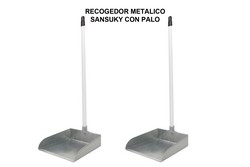 RECOLLIDOR METALICO SANSUKY AMB PAL