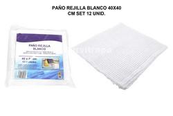 PAÑO REJILLA BLANCA 40X40CM SET 12UNID.