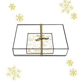 Esta Navidad regala Sita Murt