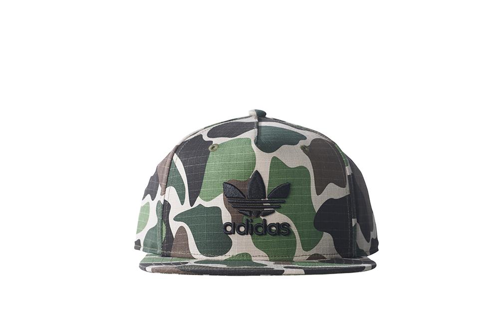 gorra adidas snb cap camo BR4954