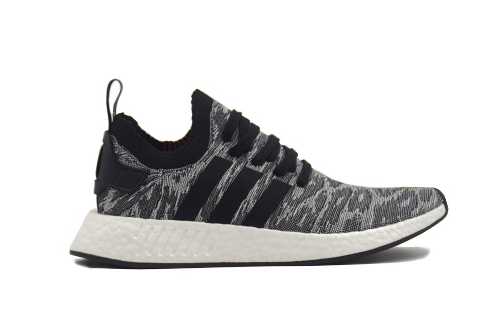Adidas nmd BY9409 Brutalzapas