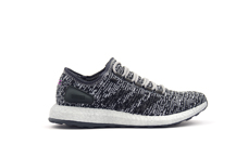 sneakers adidas pureboost limited silver s80701