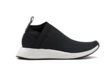 Sneakers Adidas NMD CS2 PK CQ2372 Brutalzapas