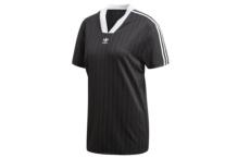 Shirt Nike Football Jersey DN8139 Brutalzapas