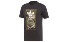 Shirt Adidas camo tee dv2060 Brutalzapas
