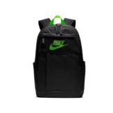 Mochila Nike nk elmntl bkpk 20 BA5878 011 Brutalzapas