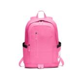 Mochila Nike nk all access soleday bkpk 2 ba6103 610 Brutalzapas