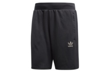 Pantalon Corto Adidas Short DU0989 Brutalzapas