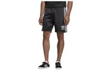 Shorts Adidas satin dv1618 Brutalzapas