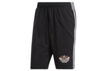 Pantalon Corto Adidas tanaami dv2050 Brutalzapas