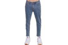 Calças GRIMEY skinny jeans gjlss099 Brutalzapas