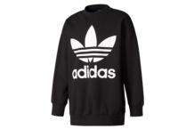 Sweatshirts Adidas Acd F Crew BQ1814 Brutalzapas