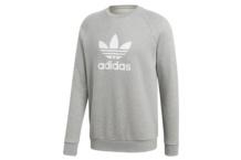 Sweatshirts Adidas trefoil crew CY4573 Brutalzapas