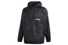 Jacket Adidas Kaval Grp Wb DH4940 Brutalzapas