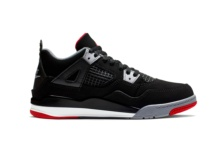 Zapatillas Nike jordan 4 retro ps bq7669 060 Brutalzapas