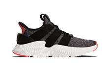 Sneakers Adidas Prophere CQ3022 Brutalzapas