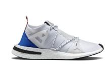 Sneakers Adidas arkyn cq2748 Brutalzapas