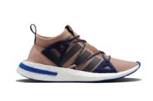 Sneakers Adidas arkyn da9604 Brutalzapas